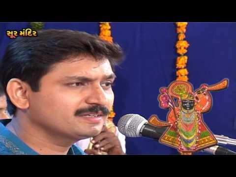 ચરણો મા મુજને રાખો   Charano Ma Mujne Rakho   Sachin Limaye   Shreenathji Bhajan Gujarati
