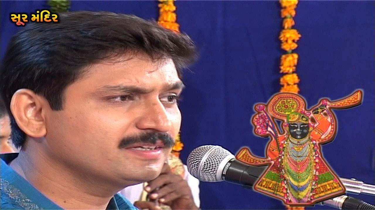 Mara Ghatma Birajta Mp3 Download Sachin Limaye