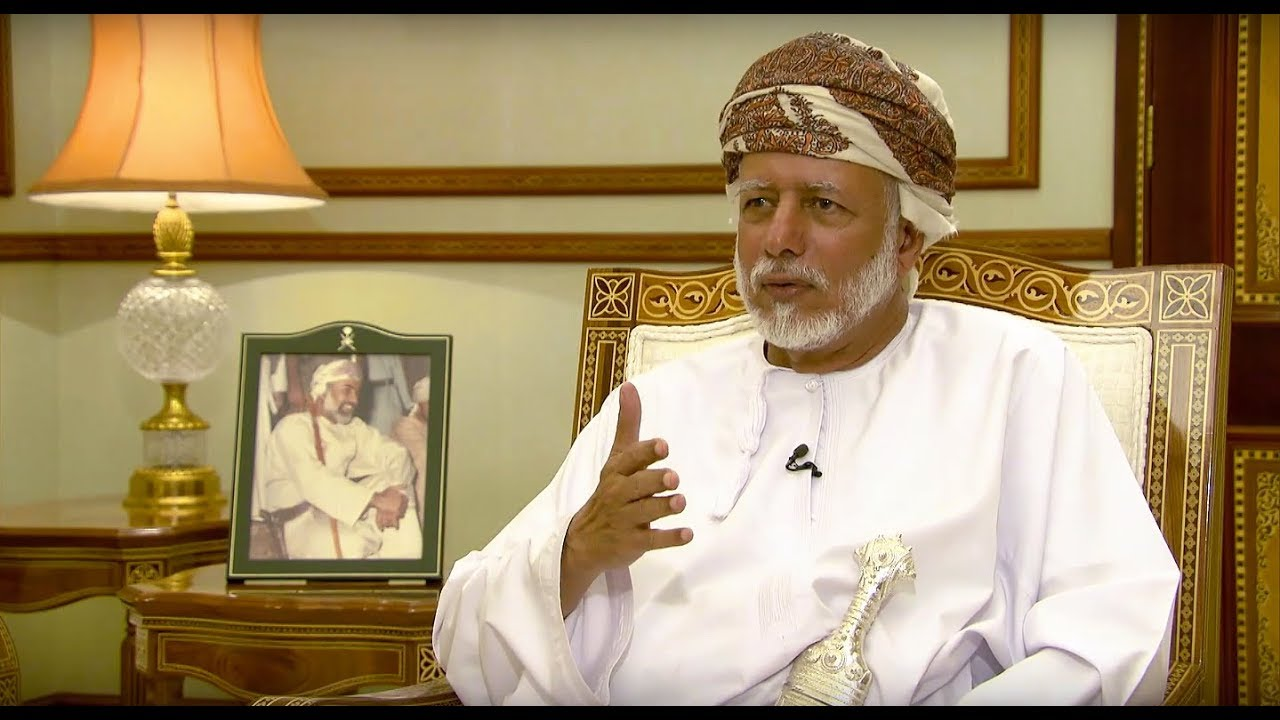 TIA&TW - The Sultanate of Oman: Foreign Policy & Diplomacy