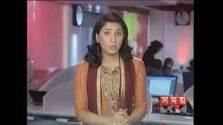 Children Porn Addiction in Bangladesh