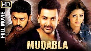 Muqabla Hindi Full Movie   Srikanth   Prithviraj   Gopika   Kana Kandaen Tamil Movie   Indian Films