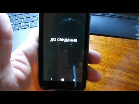 не работает магазин на Windows Phone 8.1, решение проблемы