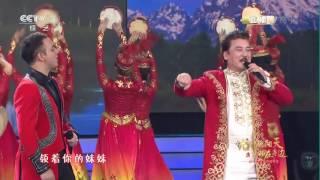 [九九艳阳天2016]歌曲《达坂城的姑娘》 演唱:肉孜阿木提 阿尔法