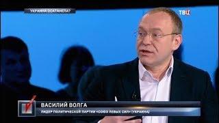 Украина осатанела? Право голоса