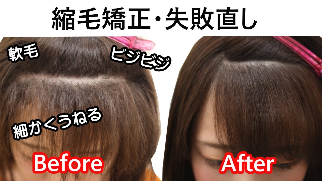 毛 チリチリ 縮 矯正 【チリチリの髪の毛はいやっ!】髪の毛がチリチリになる原因や対処法を現役美容師に聞いてきました!