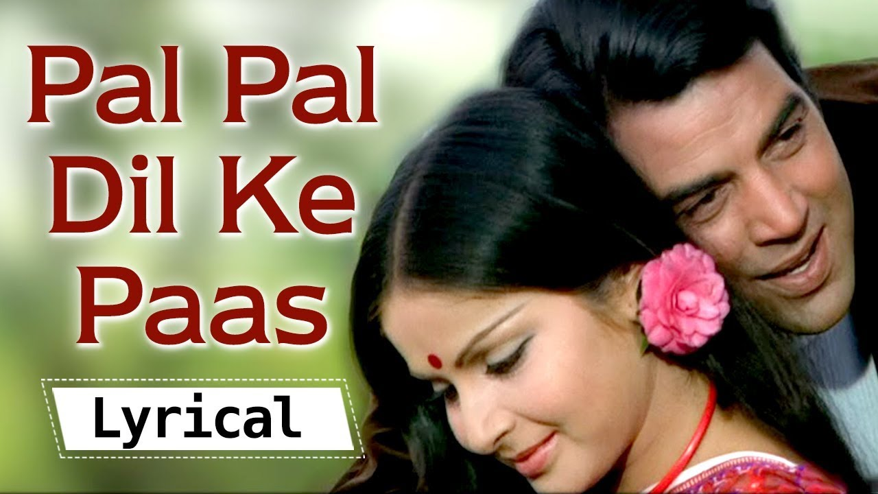 Lyrical Pal Pal Dil Ke Paas Hd Dharmendra Rakhi Blackmail Movie Bollywood Lyrical Video Youtube