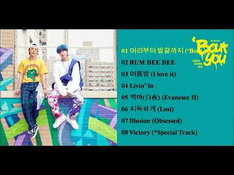 Super Junior D&E ~ 'Bout You [Full 2nd Álbum]