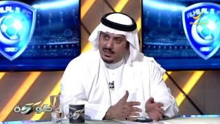 الأمير نواف بن سعد أتمنى بقاء سلمان الفرج