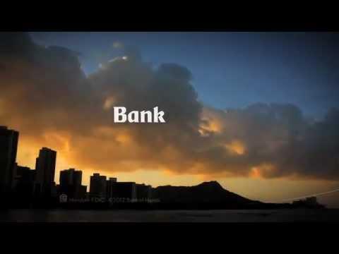 Bank of Hawaii TV Spot 'Intro'