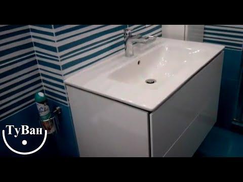 Ремонт ванной комнаты в бирюзовом цвете - дизайн ванной комнаты