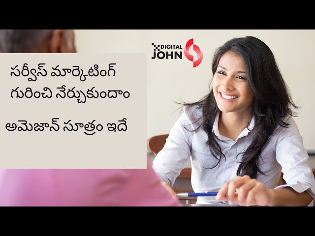 What is Service Marketing in Telugu? || Digital John