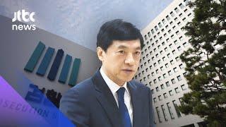 검찰총장 후보군 이번 주 윤곽…이성윤 포함 여부 관심 / JTBC 아침&