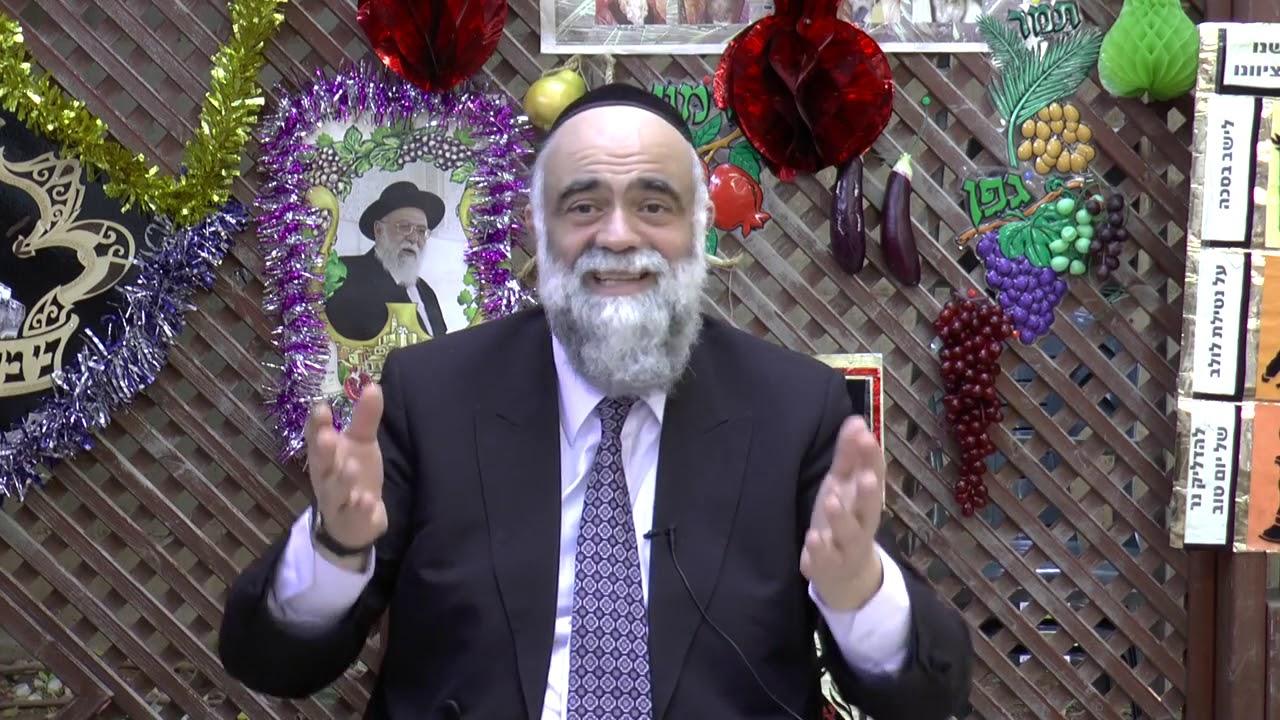 סוכות: המלך העני - הרב משה פינטו במשל מיוחד לסוכות HD