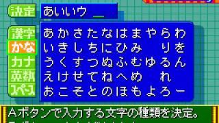 [Game Boy Advance] J.League Pro Soccer Club o Tsukurou! Advance - Version Japon