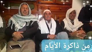 ذكر بدوي: عمري شرف وتزرزح