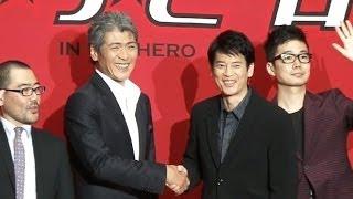 俳優の唐沢寿明(51)が30日、都内で行われた映画『イン・ザ・ヒーロー...