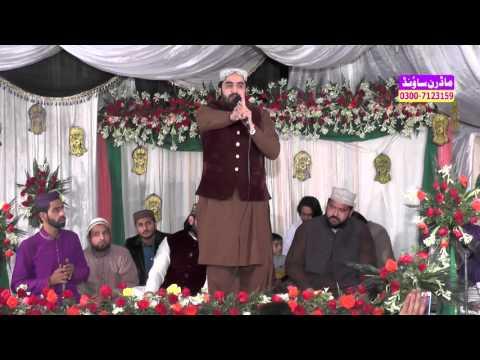 Kadi Arbiya Sohniya .Shakeel Ashraf By Modren Sound Sialkot 03007123159