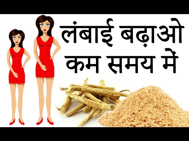 ????? ????? ???????? ?? ??????? ?? ? Ashwagandha Ke Fayde?Benefits of Ashwagandha in Hindi?Life Care
