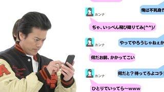 WEB限定爆笑動画に凸凹コンビの京極と亮太が登場! 第2話「女子高性AIは...