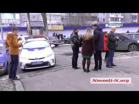 Видео 'Новости-N':  В Николаеве разбойное нападение на ювелирный