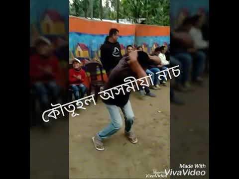 Assamese comady dance video