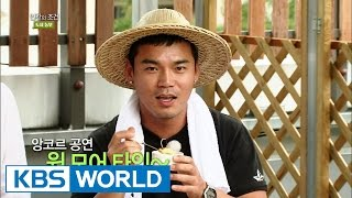 The Human Condition Season 3 | 인간의 조건 시즌 3: We Came to See Land (2015.09.16)