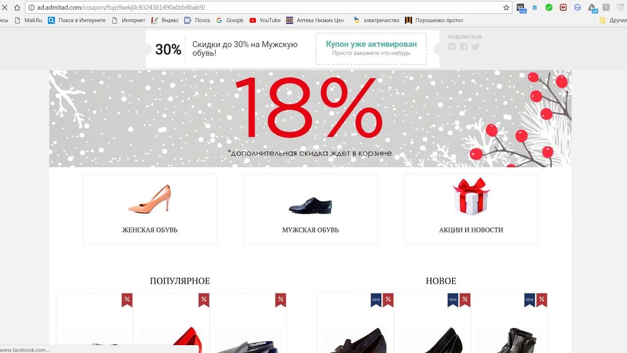 Интернет-магазин женской обуви от известных брендов. Туфли, сапоги, угги, босоножки, балетки, ботильоны, кеды всё это можно приобрести в shoes & bags. Доставка по москве и всей россии.