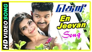 theri movie scenes vijay marry samantha en jeevan song samantha dies vijay mahendran