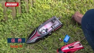 SKYTECH  TK 2.4GH101/H100 LCD Battery Display RC Boat Quadcopter