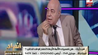بالفيديو| مفكر إسلامي: 1509 آيات قرآنية تؤكد عدم وجود عذاب القبر