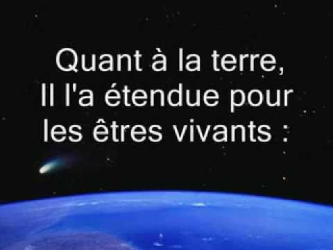 Download Lagu www.allahway.com - Sourate 55-Ar-Rahmân - Salah Boukhâtir - Sous titrée en Français