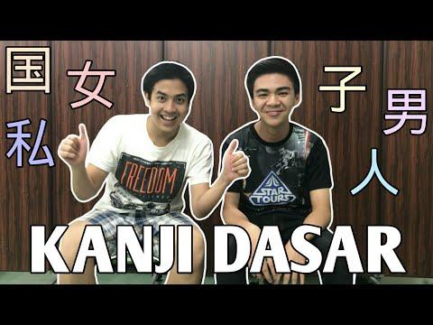 Cara Membuat Kalimat Bahasa Jepang dengan Mudah.