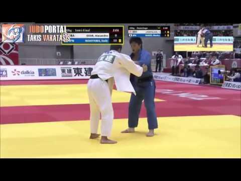 Judo Grand Slam Tokyo 2014 Semifinal -90kg IDDIR Alexandre (FRA) vs. NISHIYAMA Daiki (JPN)