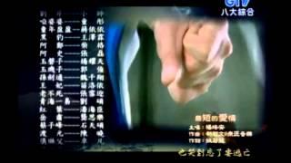 楊培安 - 最短的愛情 搶先聽
