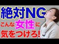 GirlStyle 女生日常 - YouTube