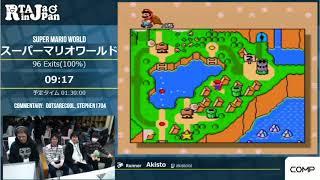 Super Mario World speedrun by Akisto. RTA in Japan Marathon 2017