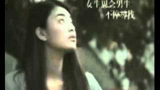 Video | Câu chuyện cảm động nhất về tình yêu | Cau chuyen cam dong nhat ve tinh yeu