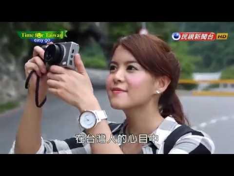 Time for Taiwan - Hualien Taroko