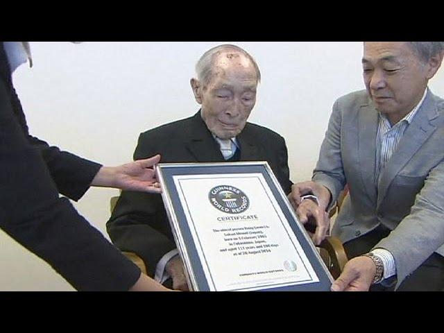 Японский учитель признан самым пожилым мужчиной на планете