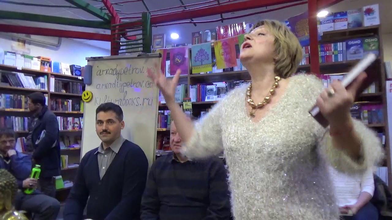 Все книги петрова аркадия наумовича скачать бесплатно