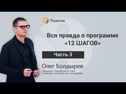 Кодирование от алкоголизма в Екатеринбурге