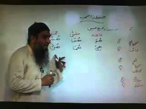 18-3-14 Arabic