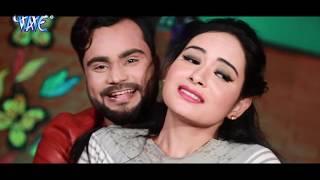 Vinay Bihari Madhur और Subha Mishra Bhojpuri वीडियो सांग 2020 | Hothlali Na Jiyan Kareli