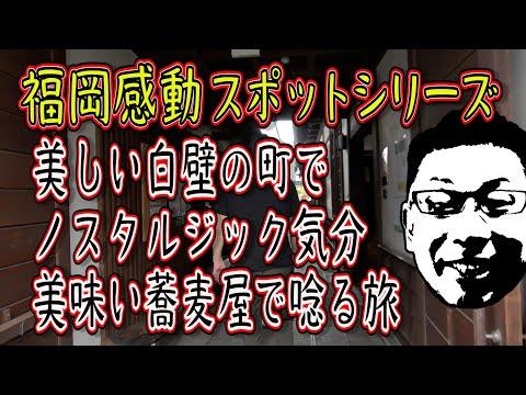中島浩二チャンネルYouTube投稿サムネイル画像