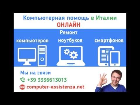 for Permesso di soggiorno on line