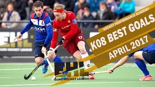 Best Field Hockey Goals | EHL 2017 k08