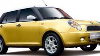 Lifan 320 электромобиль купить в Украине недорого Киев +38096-683-6287 цена