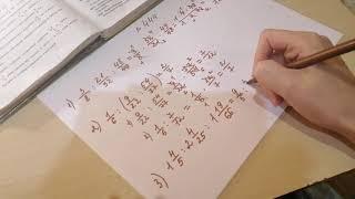 Номер 444 з поясненнями математика 6 клас Тарасенкова