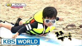 Tough baby Seungjae's surfing challenge! [The Return of Superman / 2017.08.27]
