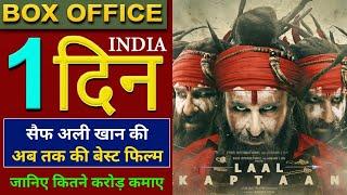 Laal Kaptaan 1st Day Box Office Collection, Laal Kaptaan Box Office Collection, Saif Ali Khan